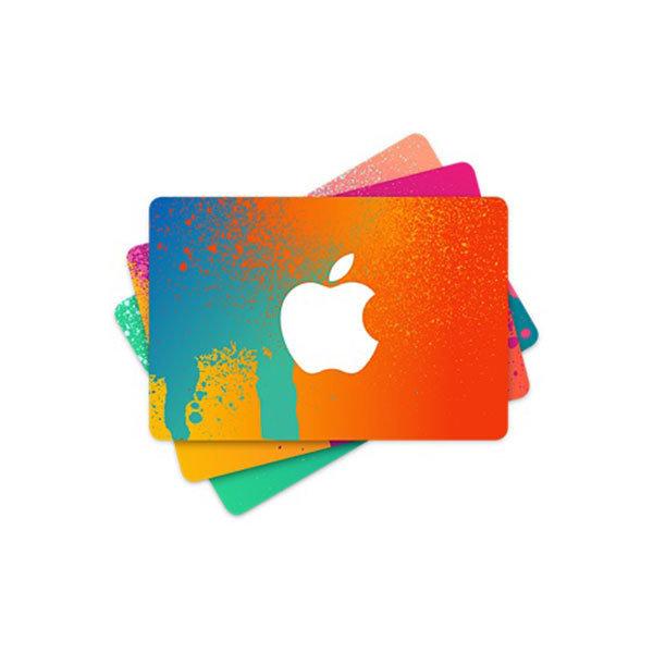 Carte Cadeau Apple.Carte Cadeau Apple Mode D Emploi Easyforma